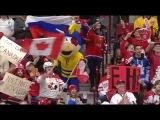 МЧМ 2014, Матч за 3-е место, Канада - Россия